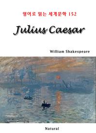 Julius Caesar (영어로 읽는 세계문학 152)