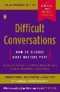 [보유]Difficult Conversations