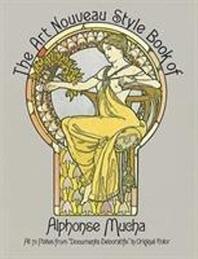 [해외]The Art Nouveau Style Book of Alphonse Mucha