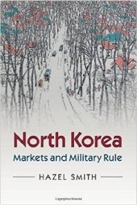 [해외]North Korea (Paperback)