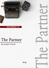 The Partner (영어로 세계문학읽기 101)