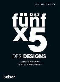 [해외]Das 5 x 5 des Designs