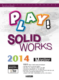 Play Solidworks 2014 Master