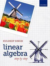 [보유]Linear Algebra Step By Step