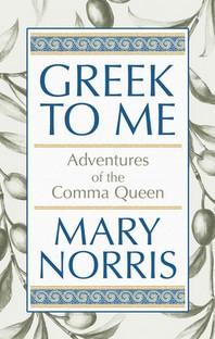 [해외]Greek to Me (Library Binding)