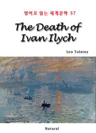 The Death of Ivan Ilych (영어로 읽는 세계문학 57)