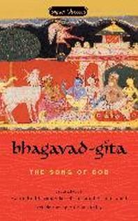 [해외]Bhagavad-Gita (Mass Market Paperbound)