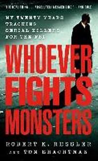 [해외]Whoever Fights Monsters (Mass Market Paperbound)