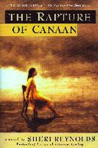 Rapture of Canaan, RE/E