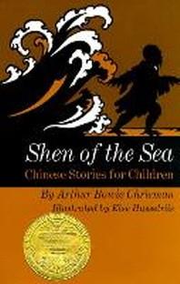 Shen of the Sea (1926 Newbery Medal Winner)