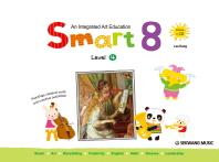 스마트 에이트(Smart 8) 4단계(영문판)(CD1장포함)
