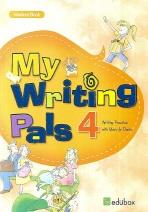 MY WRITING PALS. 4