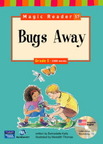 BUGS AWAY (G5)(CD1장포함)(MAGIC READER 57)(Paperback)