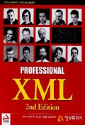 PROFESSIONAL XML 2ND EDITION