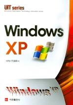 WINDOWS XP(UIT SERIES)