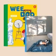 위 매거진(Wee Magazine)(14호) + 위두(Wee Doo)(3호) 세트(전2권)