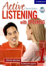 Active Listening with Speaking 1(CD 1장 포함)