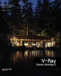 V-Ray Exterior Workflow. 2