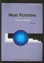 RUN FUNCTIONS(FUNCTION DEFINITIONS) (영문판)