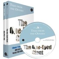 오디세이 이야기. 1: 외눈박이 거인(The One_Eyed Giant)