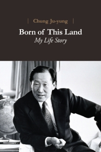 Born of This Land: My Life Story