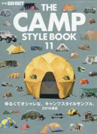 THE CAMP STYLE BOOK 11