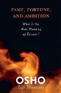 [해외]Fame, Fortune, and Ambition [With DVD]