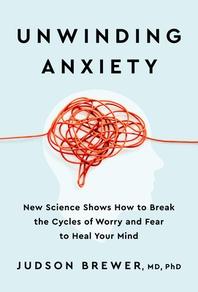 [해외]Unwinding Anxiety