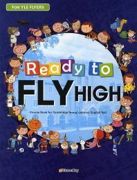 Ready to FLY HIGH(CD1장포함)