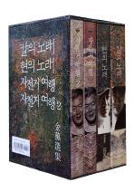 김훈 명작선 세트