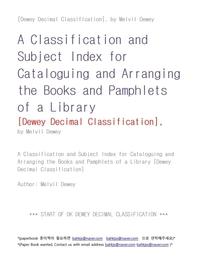 듀웨이도서관책목록분류Dewey Decima Classification