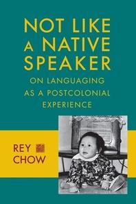 [해외]Not Like a Native Speaker