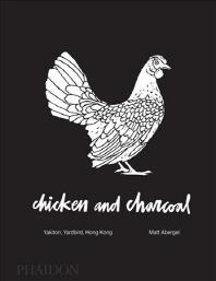 [해외]Chicken and Charcoal