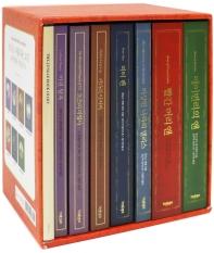 인디고 아름다운 고전 리커버북 시리즈 세트(전7권)