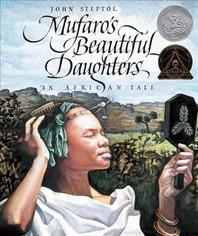 [해외]Mufaro's Beautiful Daughters (Hardcover)