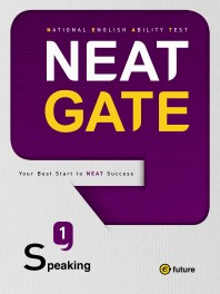 NEAT GATE Speaking. 1(CD1장포함)