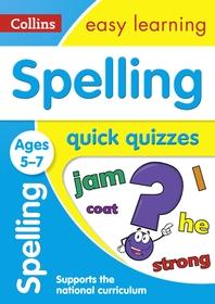 Spelling Quick Quizzes