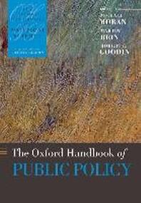 [해외]The Oxford Handbook of Public Policy