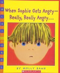 [보유]When Sophie Gets Angry - Really, Really Angry