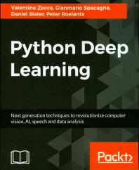 [보유]Python Deep Learning