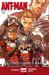 앤트맨 Vol.1  두 번 사는 남자(마블 코믹스)