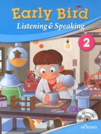 Early Bird Listening & Speaking. 2(MP3CD1������)(Early Bird �ø���)