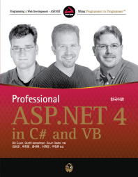 Professional ASP NET 4 in C# and VB(양장본 HardCover)