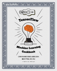 TensorFlow Machine Learning Cookbook(acorn+PACKT)