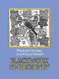 [해외]Blackwork Embroidery