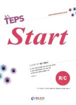 IT`S TEPS START R/C