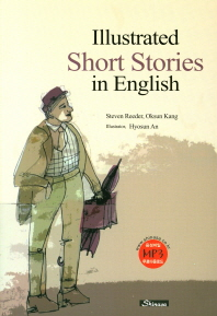 Illustrated Short Stories in English