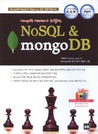 NoSQL & mongoDB(무료동영상)