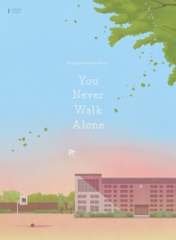 A Supplementary Story : You Never Walk Alone(양장본 HardCover)