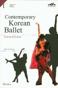 Contemporary Korean Ballet(Contemporary Korean Arts Series 13)